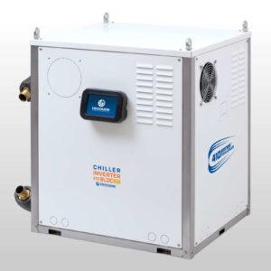 Unité de réfrigération triphasée Inverter BLDC